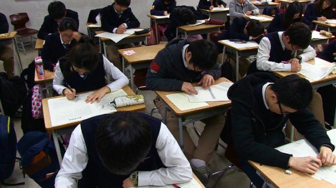 Koreaans Onderwijs: Reach for the SKY